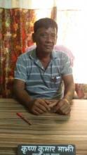 कृष्ण कुमार माझी